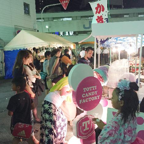 『大阪天神祭り』に出店しました