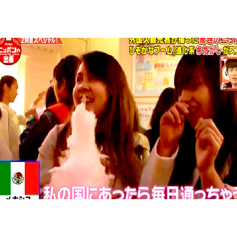 『所さんの日本の出番』で放送されました