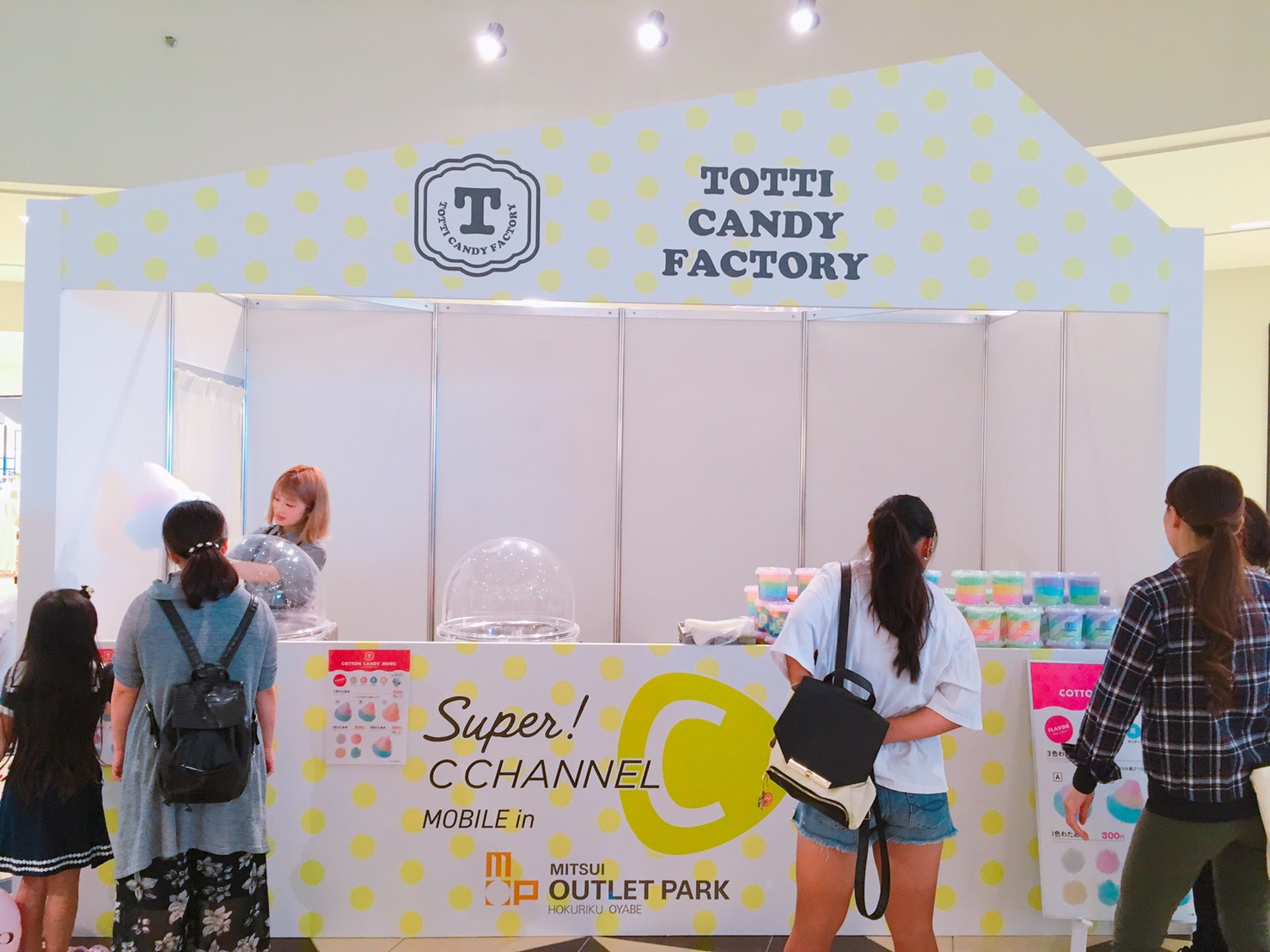 『Super!C CHANNEL MOBILE in 三井アウトレットパーク 北陸小矢部 』に出店しました