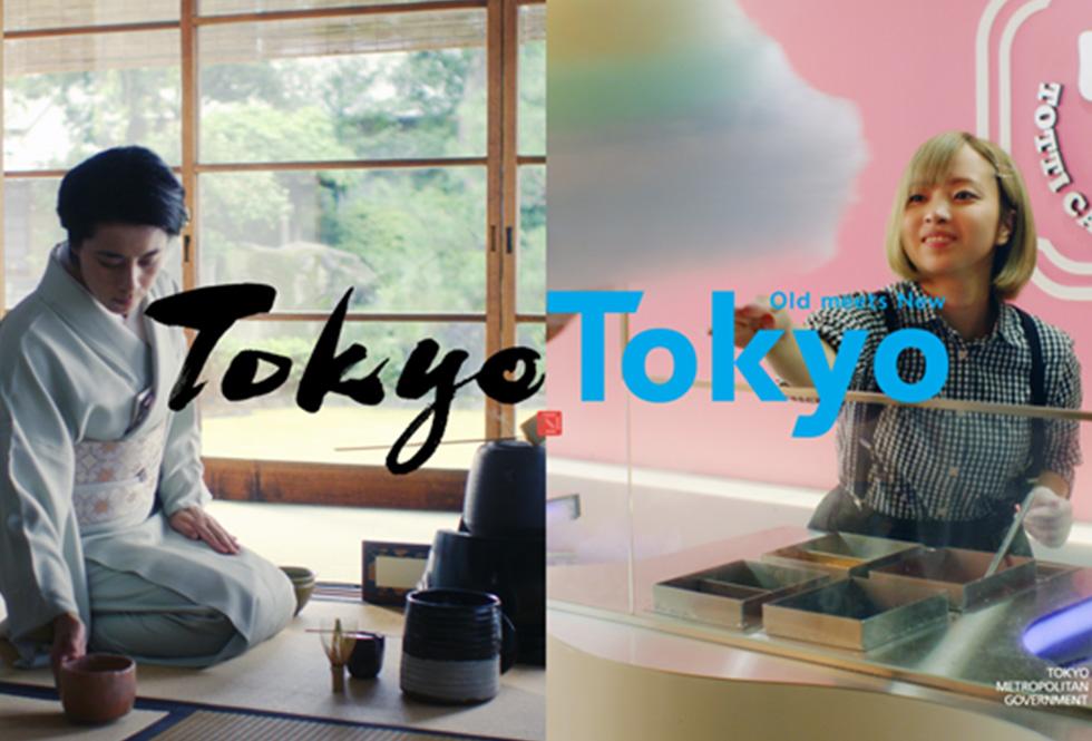 『Tokyo Tokyo Old meets New 』PR動画にて紹介されました