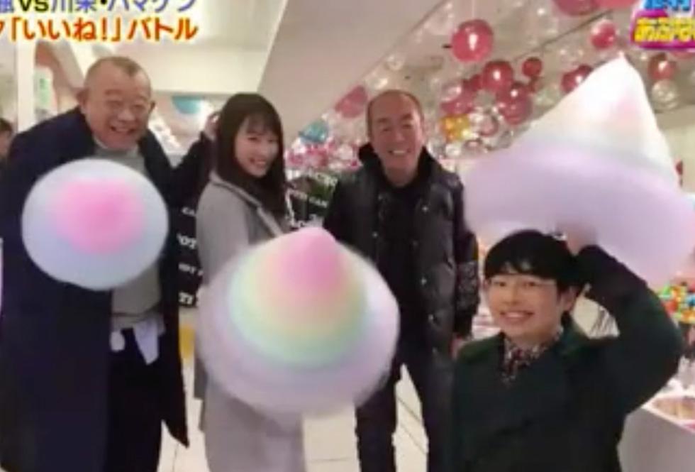 『志村&鶴瓶のあぶない交遊録2018 』で放送されました